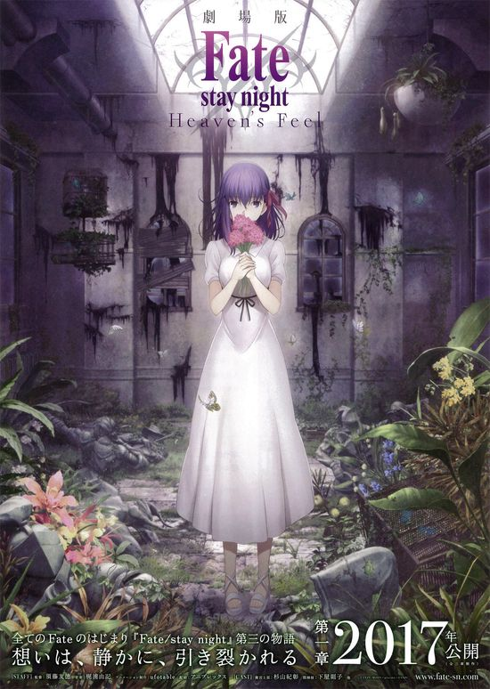 Fate-stay-night-filme-capa