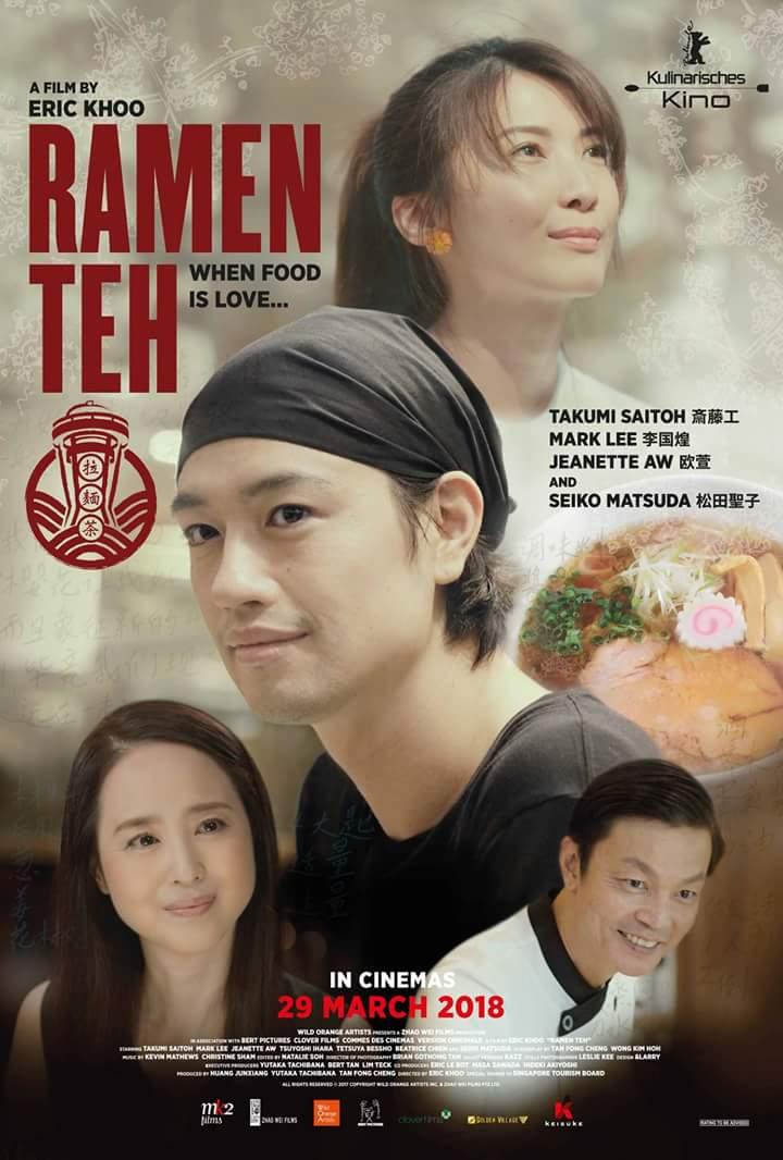 lamen-shop-resenha-poster