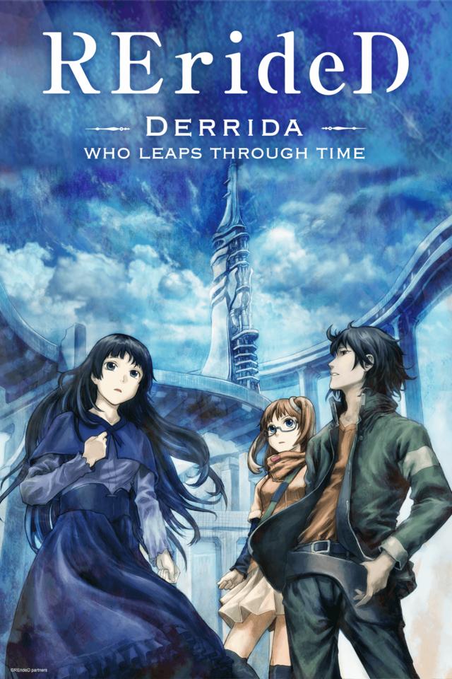 Rerided Recomendações de Animes da Temporada de Outubro (Outono) 2018