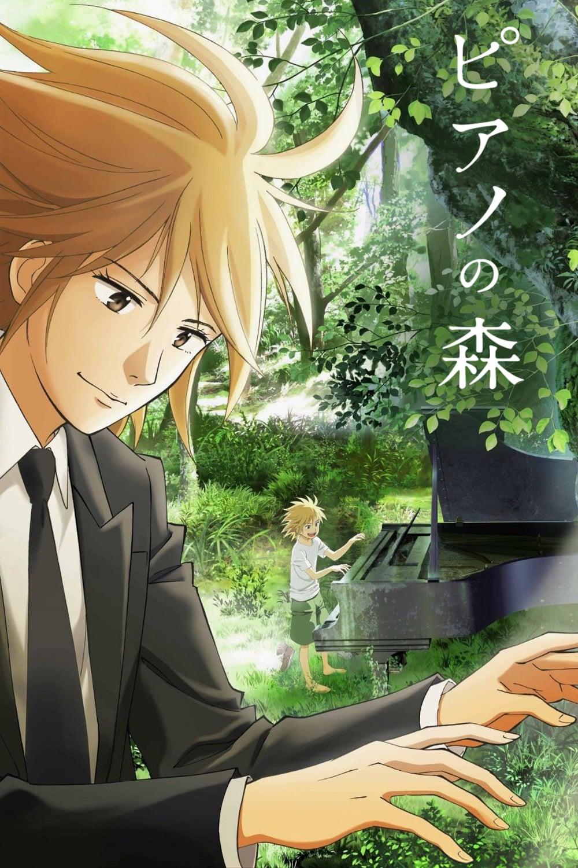 Forest of Piano (Piano no Mori) - Netflix - Poster