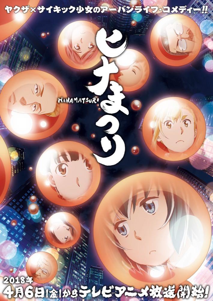 Top 10 melhores animes de 2018 - Hinamatsuri