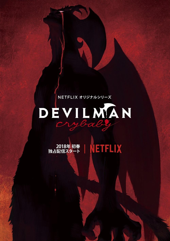 Top 10 melhores animes de 2018 - devilman crybaby 1